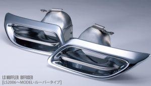 LS2006~MODEL・ルーバータイプ