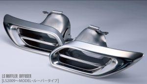 LS2009~MODEL・ルーバータイプ