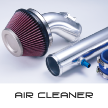 gt-aircleaner